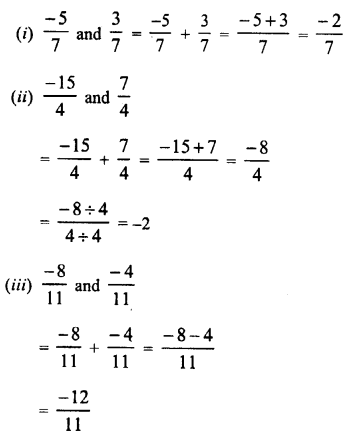 RD Sharma Class 8 Solutions Chapter 1 Rational NumbersEx 1.1 2