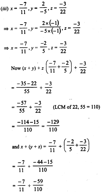 RD Sharma Class 8 Solutions Chapter 1 Rational NumbersEx 1.2 13