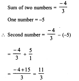RD Sharma Class 8 Solutions Chapter 1 Rational NumbersEx 1.3 13
