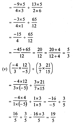 RD Sharma Class 8 Solutions Chapter 1 Rational NumbersEx 1.5 15