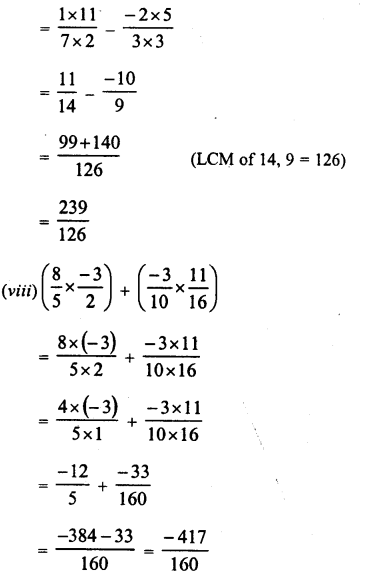 RD Sharma Class 8 Solutions Chapter 1 Rational NumbersEx 1.5 17
