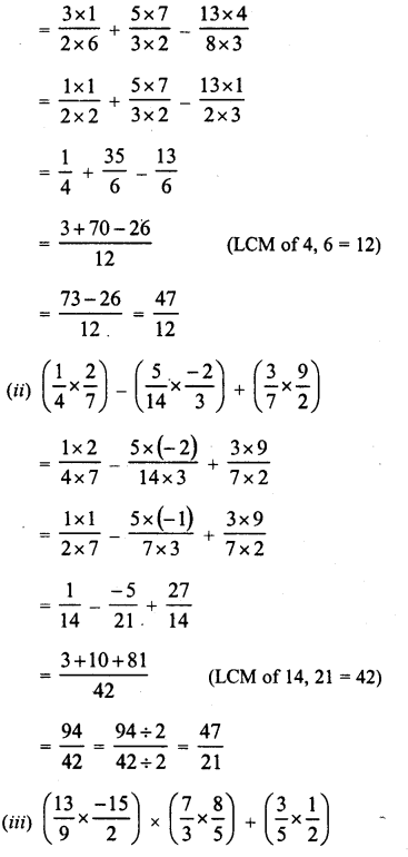 RD Sharma Class 8 Solutions Chapter 1 Rational NumbersEx 1.5 20