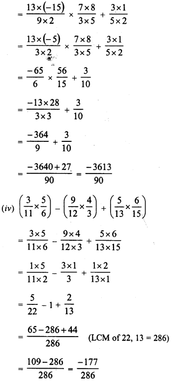 RD Sharma Class 8 Solutions Chapter 1 Rational NumbersEx 1.5 21