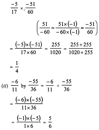 RD Sharma Class 8 Solutions Chapter 1 Rational NumbersEx 1.5 6