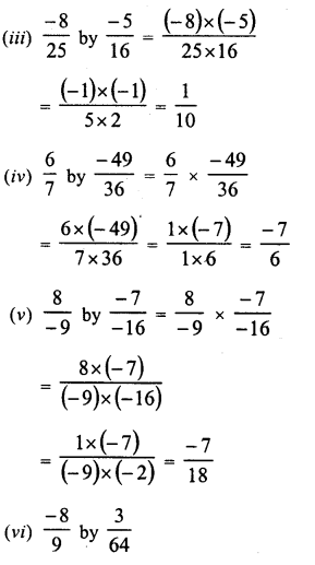 RD Sharma Class 8 Solutions Chapter 1 Rational NumbersEx 1.5 7