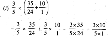 RD Sharma Class 8 Solutions Chapter 1 Rational NumbersEx 1.6 12