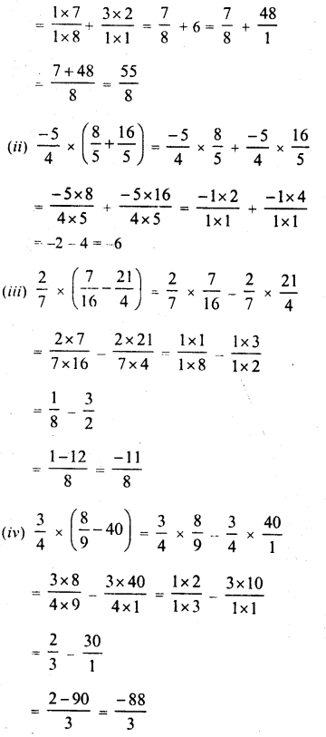 RD Sharma Class 8 Solutions Chapter 1 Rational NumbersEx 1.6 13