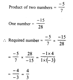 RD Sharma Class 8 Solutions Chapter 1 Rational NumbersEx 1.7 11