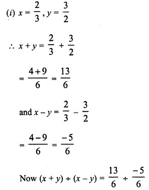 RD Sharma Class 8 Solutions Chapter 1 Rational NumbersEx 1.7 16