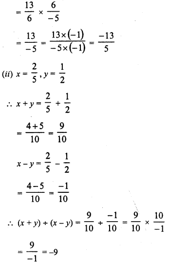 RD Sharma Class 8 Solutions Chapter 1 Rational NumbersEx 1.7 17