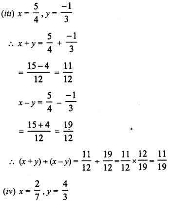 RD Sharma Class 8 Solutions Chapter 1 Rational NumbersEx 1.7 18