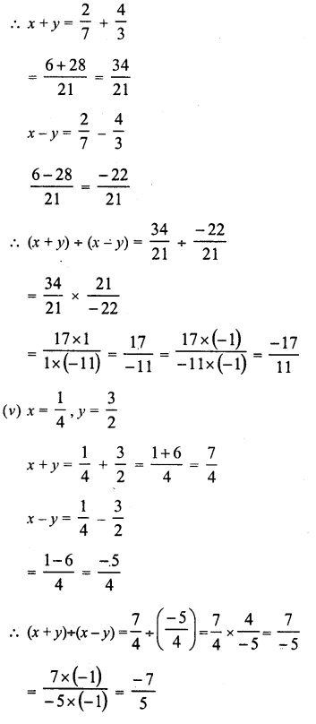 RD Sharma Class 8 Solutions Chapter 1 Rational NumbersEx 1.7 19