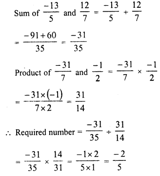 RD Sharma Class 8 Solutions Chapter 1 Rational NumbersEx 1.7 24