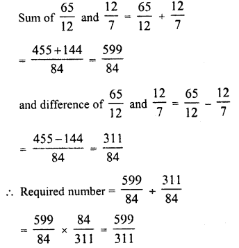 RD Sharma Class 8 Solutions Chapter 1 Rational NumbersEx 1.7 25