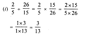 RD Sharma Class 8 Solutions Chapter 1 Rational NumbersEx 1.7 6