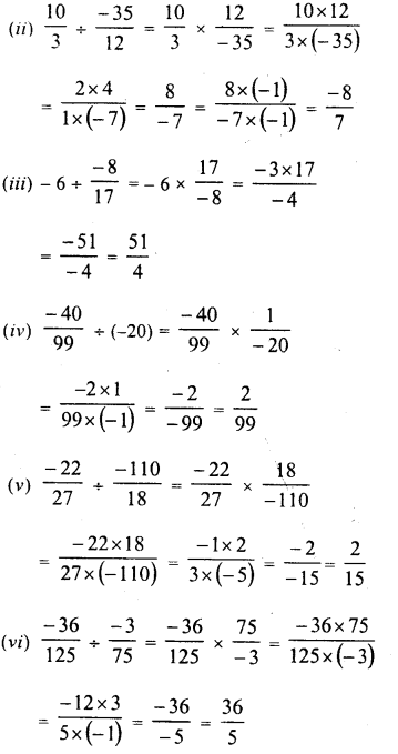 RD Sharma Class 8 Solutions Chapter 1 Rational NumbersEx 1.7 7