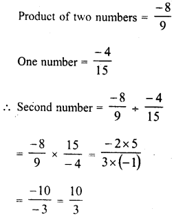 RD Sharma Class 8 Solutions Chapter 1 Rational NumbersEx 1.7 9