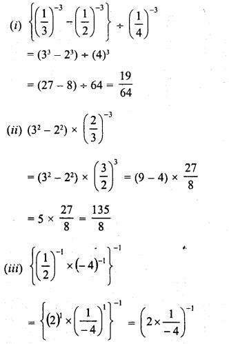 RD Sharma Class 8 Solutions Chapter 2 PowersEx 2.2 16