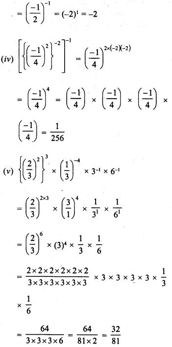 RD Sharma Class 8 Solutions Chapter 2 PowersEx 2.2 17