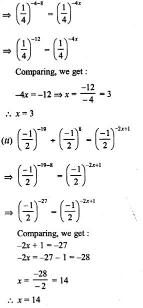RD Sharma Class 8 Solutions Chapter 2 PowersEx 2.2 24