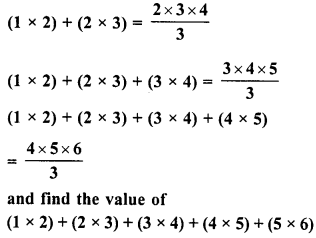 RD Sharma Class 8 Solutions Chapter 3 Squares and Square Roots Ex 3.2 1