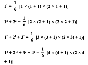 RD Sharma Class 8 Solutions Chapter 3 Squares and Square Roots Ex 3.2 5