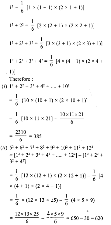 RD Sharma Class 8 Solutions Chapter 3 Squares and Square Roots Ex 3.2 6