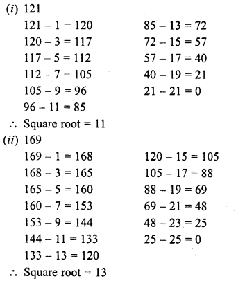 RD Sharma Class 8 Solutions Chapter 3 Squares and Square Roots Ex 3.4 20