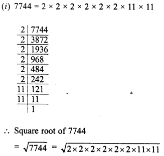 RD Sharma Class 8 Solutions Chapter 3 Squares and Square Roots Ex 3.4 21