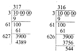 RD Sharma Class 8 Solutions Chapter 3 Squares and Square Roots Ex 3.5 22