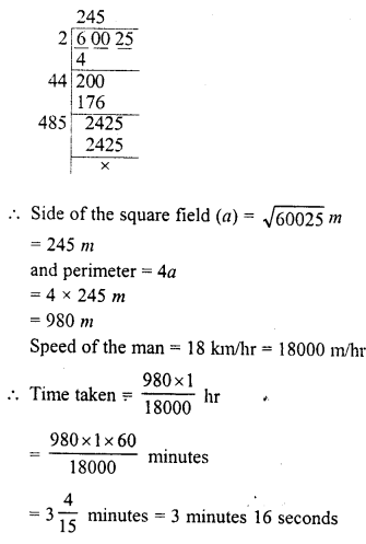 RD Sharma Class 8 Solutions Chapter 3 Squares and Square Roots Ex 3.5 25