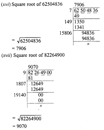 RD Sharma Class 8 Solutions Chapter 3 Squares and Square Roots Ex 3.5 7