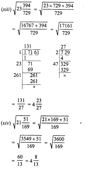 RD Sharma Class 8 Solutions Chapter 3 Squares and Square Roots Ex 3.6 11