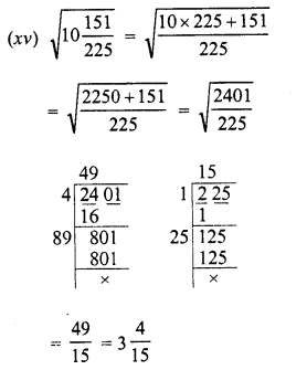 RD Sharma Class 8 Solutions Chapter 3 Squares and Square Roots Ex 3.6 12