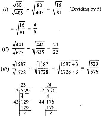 RD Sharma Class 8 Solutions Chapter 3 Squares and Square Roots Ex 3.6 14