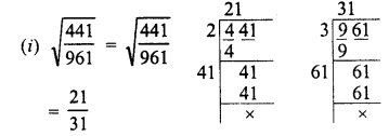 RD Sharma Class 8 Solutions Chapter 3 Squares and Square Roots Ex 3.6 3