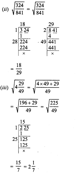RD Sharma Class 8 Solutions Chapter 3 Squares and Square Roots Ex 3.6 4
