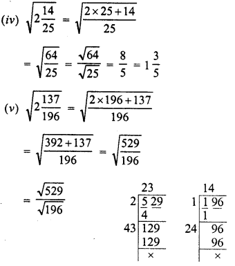 RD Sharma Class 8 Solutions Chapter 3 Squares and Square Roots Ex 3.6 5