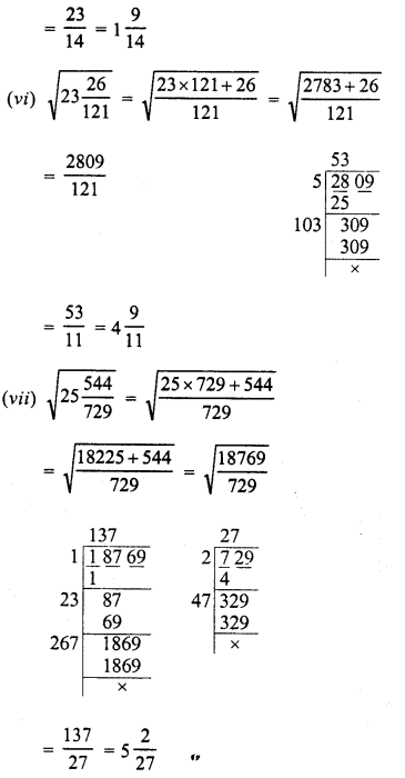 RD Sharma Class 8 Solutions Chapter 3 Squares and Square Roots Ex 3.6 6