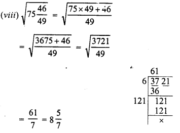 RD Sharma Class 8 Solutions Chapter 3 Squares and Square Roots Ex 3.6 7