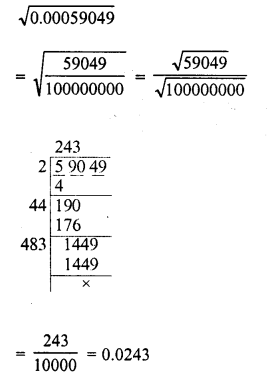 RD Sharma Class 8 Solutions Chapter 3 Squares and Square Roots Ex 3.7 11