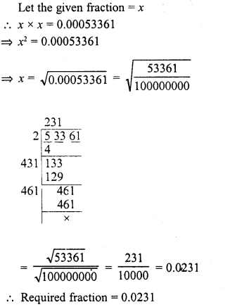 RD Sharma Class 8 Solutions Chapter 3 Squares and Square Roots Ex 3.7 19