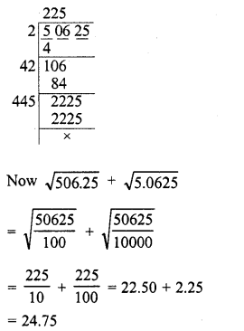 RD Sharma Class 8 Solutions Chapter 3 Squares and Square Roots Ex 3.7 24