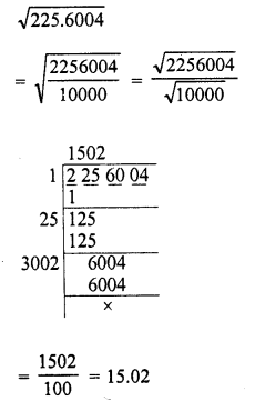 RD Sharma Class 8 Solutions Chapter 3 Squares and Square Roots Ex 3.7 7