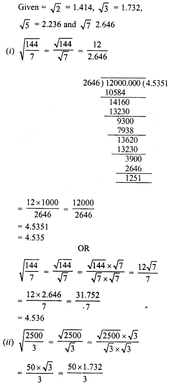 RD Sharma Class 8 Solutions Chapter 3 Squares and Square Roots Ex 3.8 15