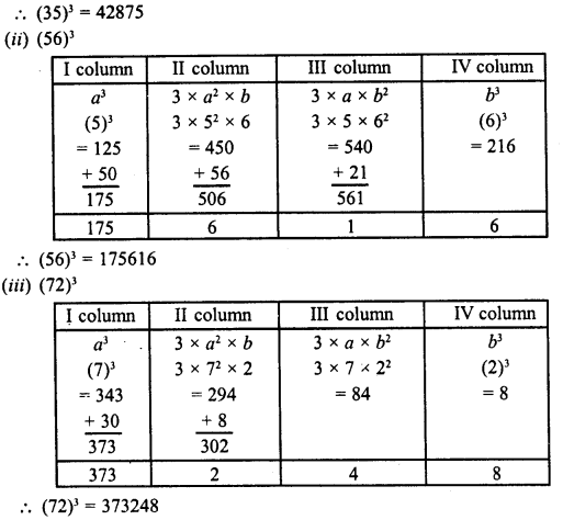 RD Sharma Class 8 Solutions Chapter 4 Cubes and Cube Roots Ex 4.1 30