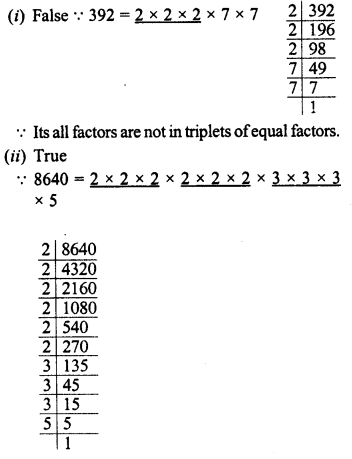 RD Sharma Class 8 Solutions Chapter 4 Cubes and Cube Roots Ex 4.1 35