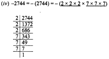 RD Sharma Class 8 Solutions Chapter 4 Cubes and Cube RootsEx 4.2 4