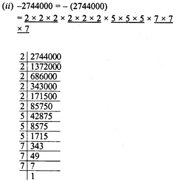 RD Sharma Class 8 Solutions Chapter 4 Cubes and Cube RootsEx 4.2 8