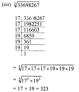 RD Sharma Class 8 Solutions Chapter 4 Cubes and Cube RootsEx 4.3 10
